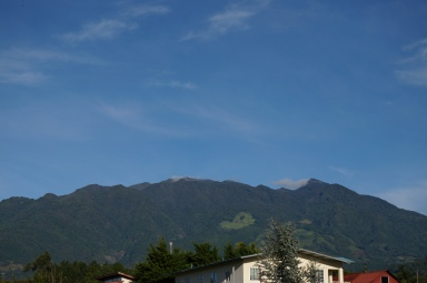 The volcano Barú as we look out of our apartment window.